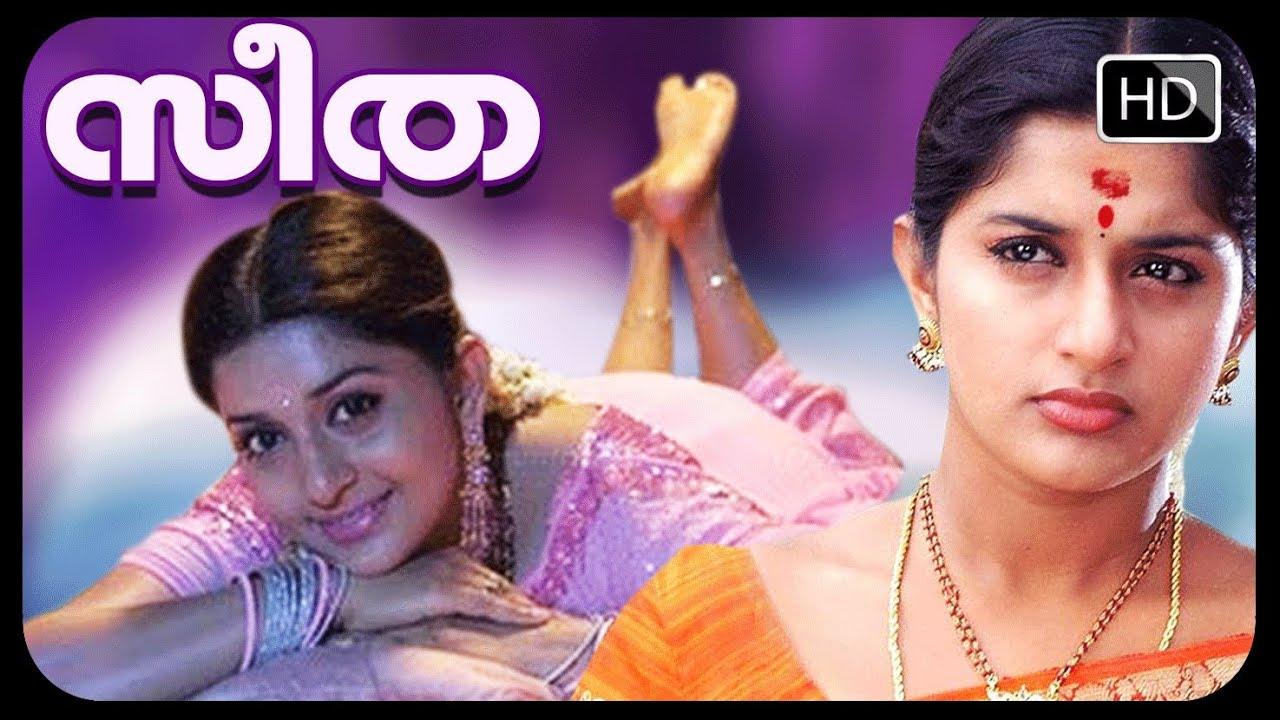 Malayalam sex movies