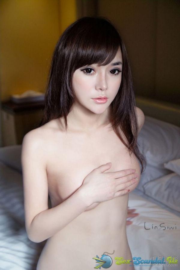 Beijing girls nude