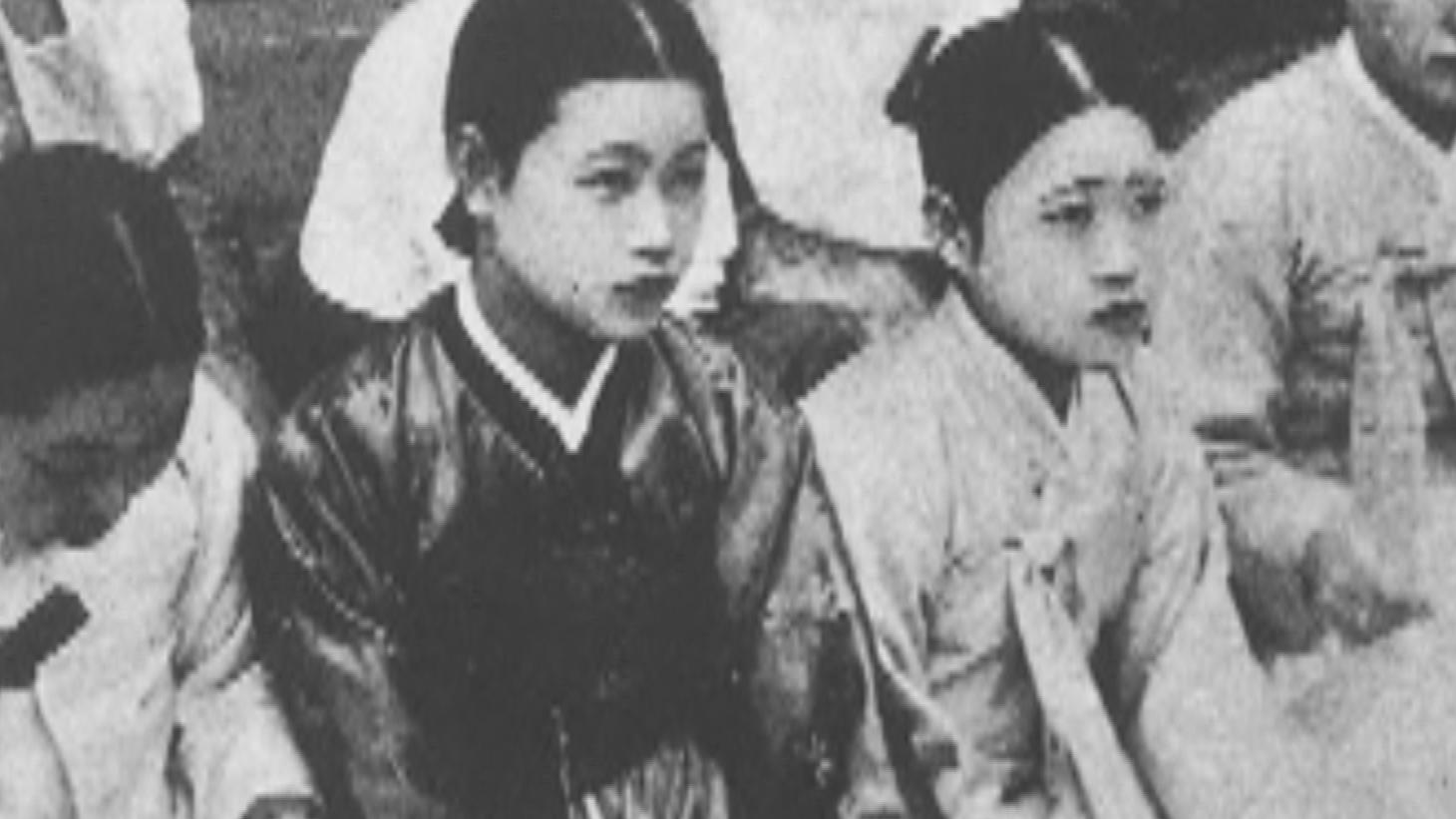 Japanese comfort women world war
