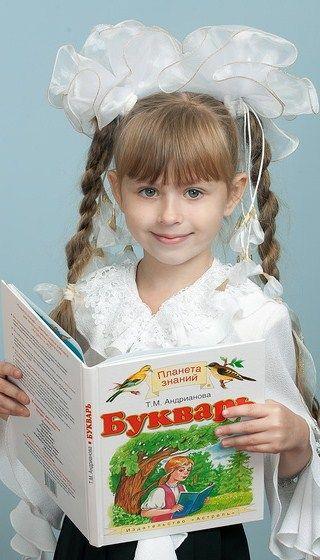 Young russian teen art