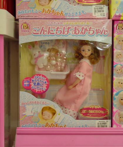 Japanese pregnancy doll