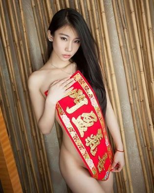 Tall chinese girls nude