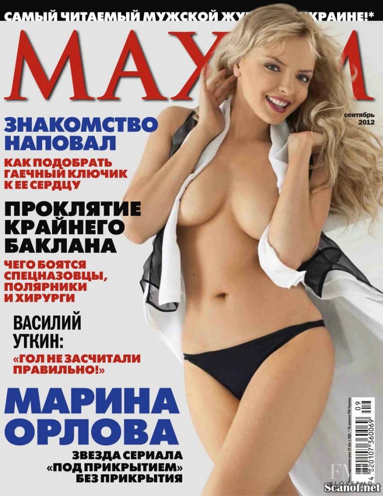 Marina orlova naked