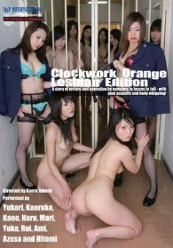 Clockwork orange porn parody