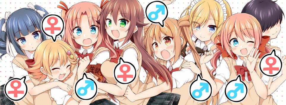 hentai Anime himegoto