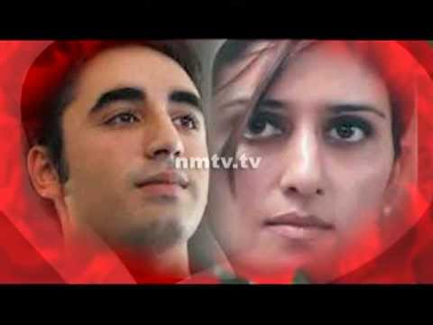 rabbani and khar scandal bhutto hina Bilawal