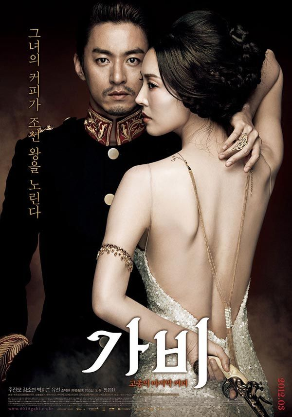 movie Asian posters sex
