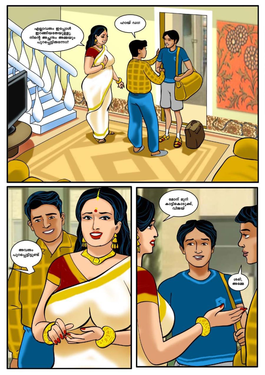 Indian porn newly married