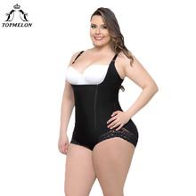 Plus size women big ass