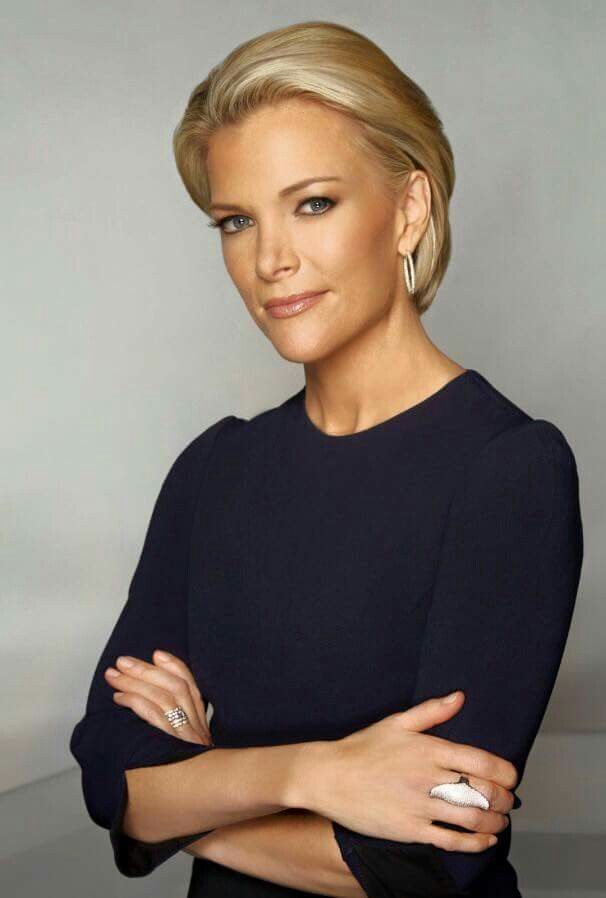 Megyn kelly fake nude ass