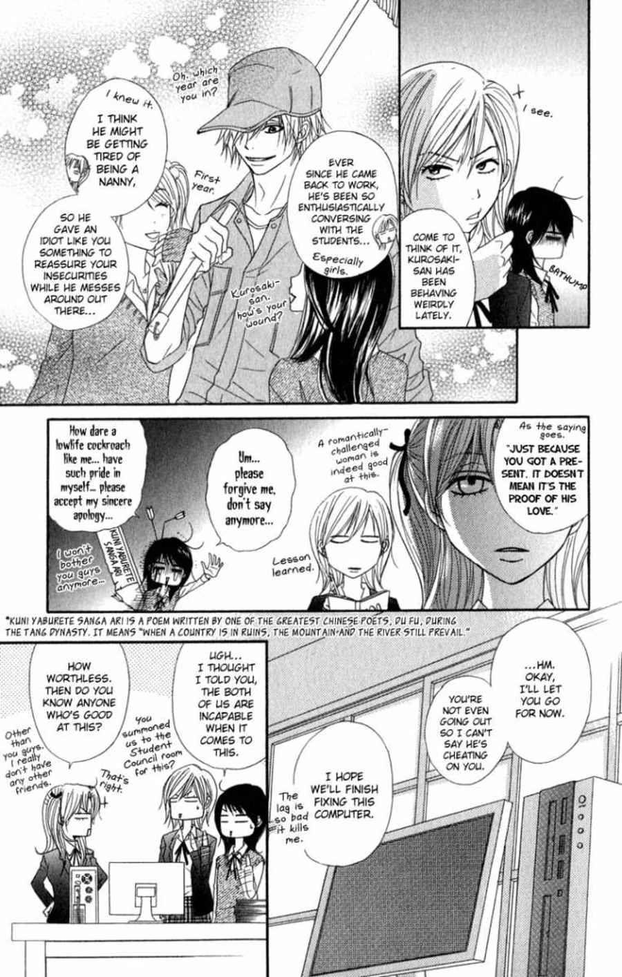 Manga cheating wife comics
