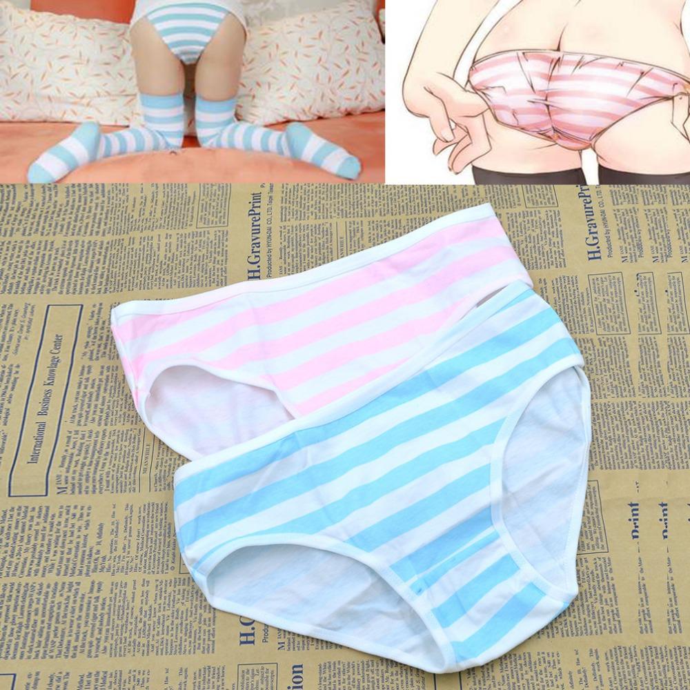 Girls striped panties