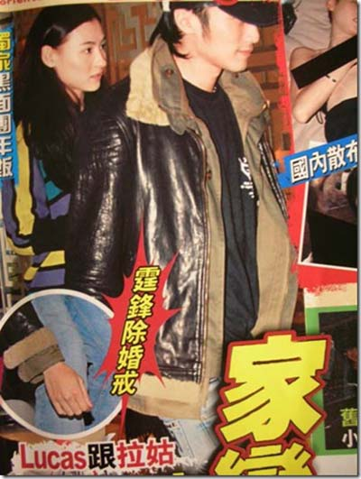 Cecilia cheung scandal