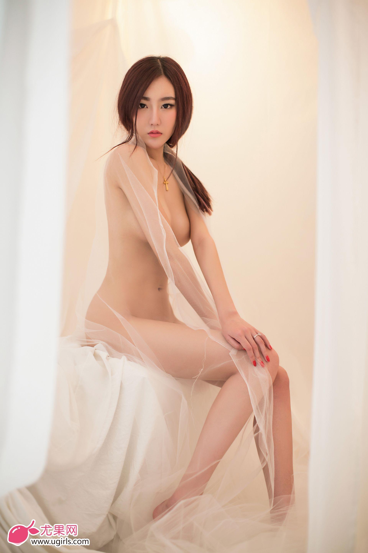 Not the beijing girls nude