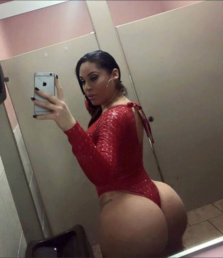 Big butt latina ass