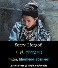 Korean cheating wife captions