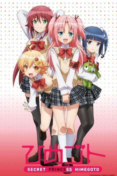 Anime himegoto hentai